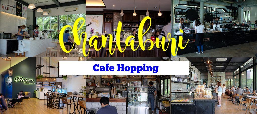 cafe hopping จันทบุรี