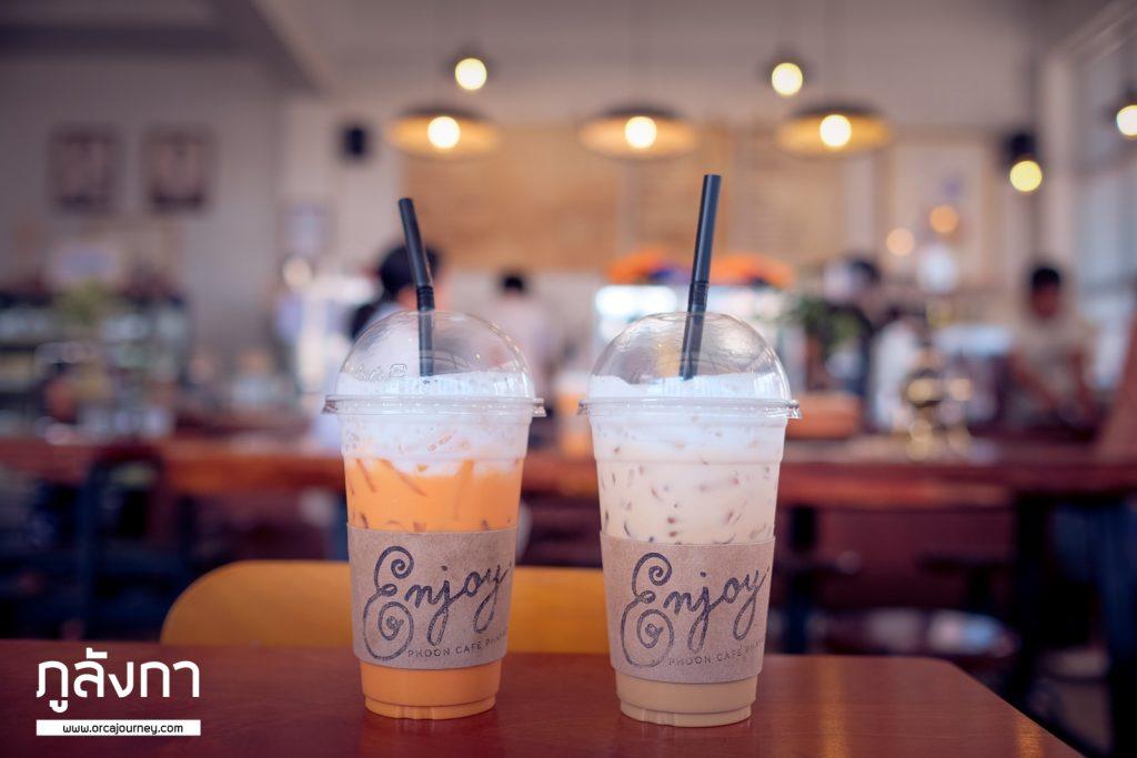 Phoon cafe พะเยา